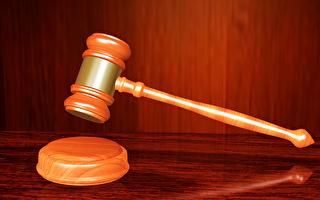 两大澳洲媒体集团诉讼案今判决出炉