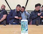 苹果表示,上季销售7,830万部iPhone,较前一年同期增加5%。(大纪元资料图片)