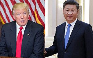美國總統川普跟中共主席習近平通過一封信破冰。川普說盼望跟習近平合作發展關係,但是自從川普就任以來,兩人還沒有直接通話。(NICHOLAS KAMM/AFP/Getty Images)