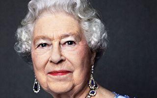 90歲英國女王登基65年 在位時間史上最久