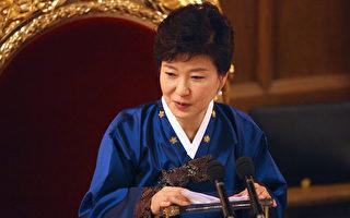 嫁给韩国的女人  朴槿惠坎坷人生历程