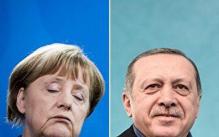 竞选活动被荷兰禁止 土耳其总统将在德办15场