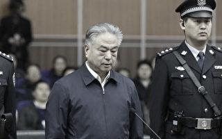 3月29日,武長順在河南鄭州受審。(網絡圖片)