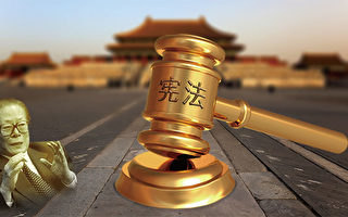 遭非法綁架6次 湖北省一級教師控告江澤民