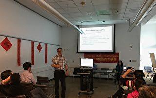 中英雙語教育學會講座 助家長輔導讀高中孩子