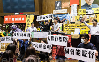 台太陽花學運 攻占立院抗爭有理 22人無罪