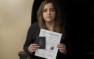 蒙特利尔加国公民入美被拒 被要求持美签
