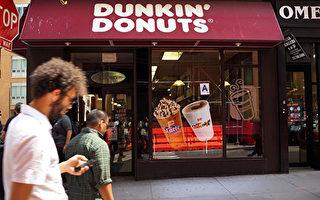 鄧肯甜甜圈今夏將停售咖啡冰沙 另推新品