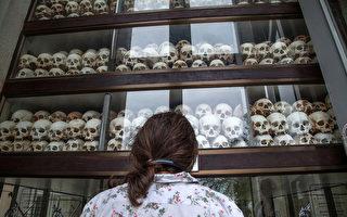 共產暴政錄:柬共屠殺300萬民眾及30萬華人