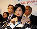 特首參選人葉劉淑儀昨日表示,未能取得足夠提名票成為候選人,會停止選舉工程。(潘在殊/大紀元)
