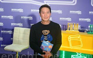 2017年3月2日,黎明(Leon)出席香港影视博览月开幕典礼,呼吁香港影视业发挥创意。(宋祥龙/大纪元)