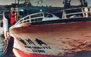 台湾屏东琉球籍渔船兴川吉号2月25日进缅甸卸货后,被缅甸扣押在高当港,至今扣押1个多月,琉球区渔会3月3日接获家属通报后,已请外交部及渔业署了解及营救。(琉球区渔会提供)