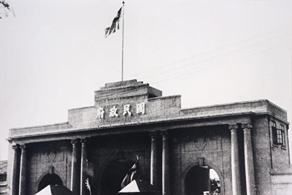 1927年南京國民政府(維基百科公有領域)