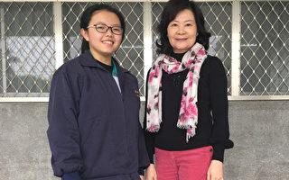 小西瓜留台灣 就讀長庚中醫系