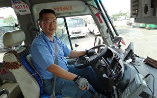聽障公車司機 乘客鼓勵喊讚