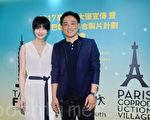 台湾艺人赖雅妍和东明相13日在湾仔出席台北世大运-台法合作制片计划记者会。(宋碧龙/大纪元)