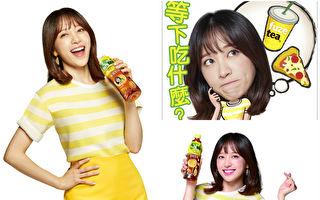 Hani新广告展青春活力 想到台湾当吃货