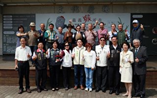 嘉義市第二屆國際大型石猴雕刻創作開幕