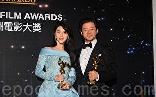 組圖:亞洲電影大獎 《我不是潘金蓮》大贏家