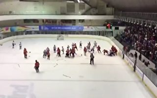 台U18冰球賽衝突 大陸隊打人兩人遭禁賽