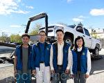 灣區捐車新唐人團隊。(大紀元)