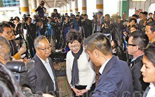 林郑当选国际关注香港未来