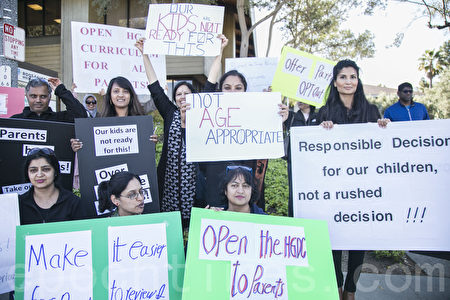硅谷庫柏蒂諾學生家長再集會 反對新版性教材