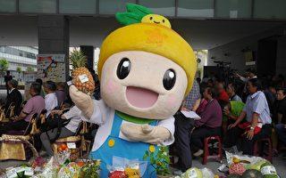 蔡英文:盼世界主要市场 都可吃到台湾农产品
