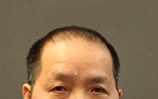 美麻州华男声称意外撞死妻子 检方控其谋杀