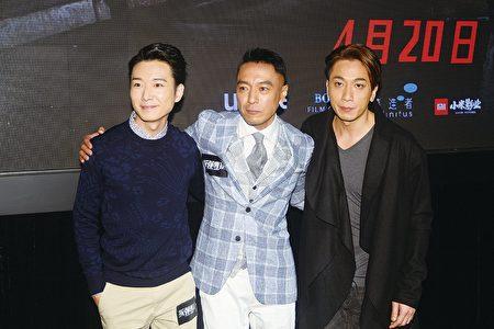 电影《拆弹专家》演员(从左到右)蔡瀚亿、姜皓文和吴卓羲。(宋碧龙/大纪元)
