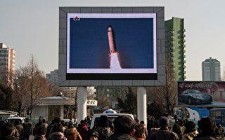 美韩证实,朝鲜22日上午发射1枚导弹,但失败。图为资料图。(KIM WON-JIN/AFP/Getty Images)