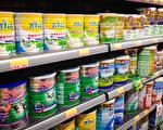 立委質疑近日奶粉漲價有哄抬物價之嫌,公平會表示,目前已經主動立案調查。圖為大賣場販售奶粉。(陳柏州/大紀元)