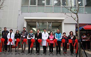 推动在地医疗 竹南诊所全面照顾乡亲健康