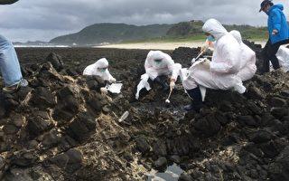 綠島油汙浩劫 環署鎖定8艘嫌疑船