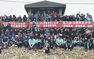 仰德高中全校师生总动员 举办净滩活动
