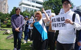 台淡江解聘二百名兼任師 師生齊抗議