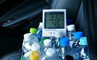 瓶裝水高溫溶塑化劑 台消基會:無依據判斷