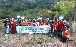 罗东林管处与企业合作 复育森林