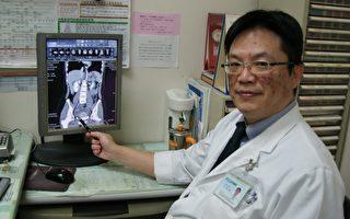 婦女腹部疼痛 苗醫婦科診斷卵巢破裂