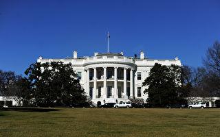 聲援港人和平抗爭 電子徵簽擠爆白宮網站