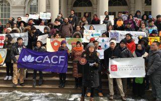 四十多亞裔團體籲市議會增加撥款