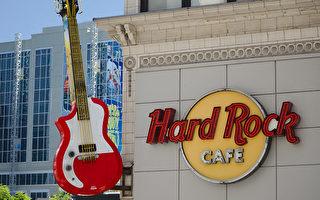 租金2百萬 多倫多地標Hard Rock Café要搬家