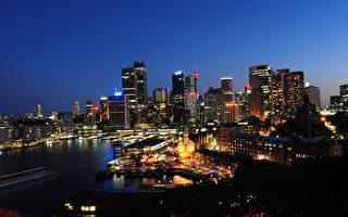 新州推出振兴计划 将悉尼打造成夜生活之都