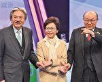 香港民主派促抗中聯辦干預選舉