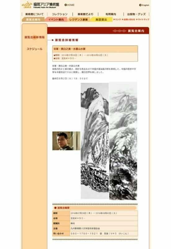 被留置的画作多为清朝至近代的画家作品。(宋军提供)