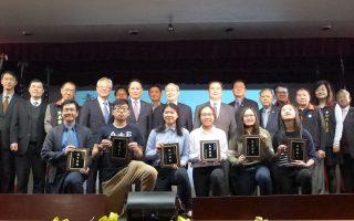华侨学校庆祝青年节 六学生获优秀青年奖
