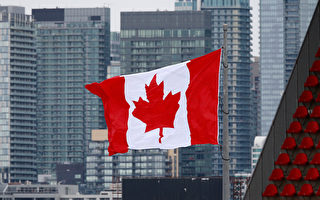 经合组织预测今年加拿大经济增长2.4%