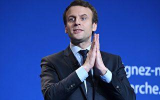 法國大選 馬克隆終於亮出競選綱領