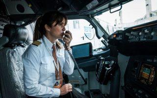 减少航班延误 纽约机场将升级通讯系统