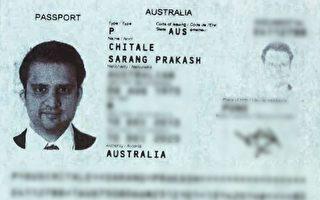 冒牌醫生或已逃離澳洲  新州警方公佈照片